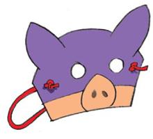Maske Supaduba Schwein
